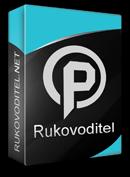 Rukovoditel - ชุดโปรแกรมระบบจัดการงานฟรี